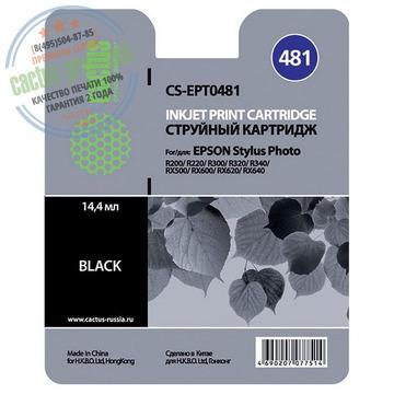 Premium CS-EPT0481 струйный картридж Cactus T0481 Black | C13T04814010, 14.4 мл, черный