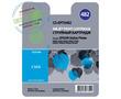 Cactus Premium CS-EPT0482 совместимый струйный картридж аналог Epson C13T04824010 голубой ресурс 16 мл.