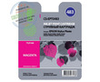 Cactus Premium CS-EPT0483 совместимый струйный картридж аналог Epson C13T04834010 пурпурный ресурс 14.4 мл.