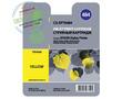 Cactus Premium CS-EPT0484 совместимый струйный картридж аналог Epson C13T04844010 желтый ресурс 14.4 мл.
