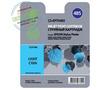 T0485 Light Cyan | C13T04854010 (Cactus PR) струйный картридж - 14,4 мл, светло-голубой
