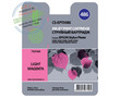 T0486 Light Magenta | C13T04864010 (Cactus PR) струйный картридж - 14,4 мл, светло-пурпурный