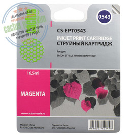 Cactus Premium CS-EPT0543 совместимый струйный картридж аналог Epson C13T05434010 пурпурный ресурс 16.2 мл.