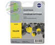 Premium CS-EPT0544 струйный картридж Cactus T0544 Yellow | C13T05444010, 16.2 мл, желтый