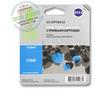 Cactus Premium CS-EPT0552 совместимый струйный картридж аналог Epson C13T05524010 голубой ресурс 10 мл.