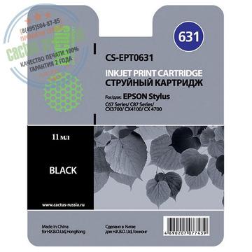 Premium CS-EPT0631 струйный картридж Cactus T0631 Black | C13T06314A10, 10 мл, черный
