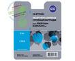 Cactus Premium CS-EPT0632 совместимый струйный картридж аналог Epson C13T06324A10 голубой ресурс 10 мл.