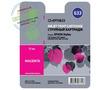 Premium CS-EPT0633 струйный картридж Cactus T0633 Magenta | C13T06334A10, 10 мл, пурпурный