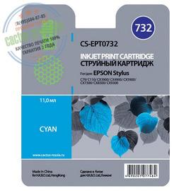 Cactus Premium CS-EPT0732 совместимый струйный картридж аналог Epson C13T10524A10 голубой ресурс 11.4 мл.