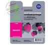 Premium CS-EPT0733 струйный картридж Cactus T0733 Magenta | C13T10534A10, 11.4 мл, пурпурный
