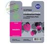 Premium CS-EPT0823 струйный картридж Cactus T0823 Magenta | C13T11234A10, 11.4 мл, пурпурный