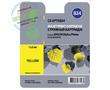 Cactus Premium CS-EPT0824 совместимый струйный картридж аналог Epson C13T11144A10 желтый ресурс 460 страниц