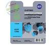 Premium CS-EPT0825 струйный картридж Cactus T0825 Light Cyan | C13T11254A10, 11.4 мл, светло-голубой