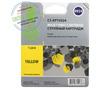 Premium CS-EPT0924 струйный картридж Cactus T0924 Yellow | C13T10844A10, 6.6 мл, желтый
