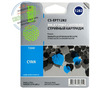 Cactus Premium CS-EPT1282 совместимый струйный картридж аналог Epson C13T12824011 голубой ресурс 7 мл.