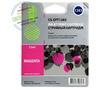 Premium CS-EPT1283 струйный картридж Cactus T1283 Magenta | C13T12834011, 7 мл, пурпурный