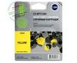 Cactus Premium CS-EPT1284 совместимый струйный картридж аналог Epson C13T12844011 желтый ресурс 7 мл.