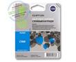 Premium CS-EPT1292 струйный картридж Cactus T1292 Cyan | C13T12924012, 10 мл, голубой