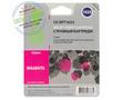 16XL Magenta | C13T16334010 (Cactus PR) струйный картридж - 9,6 мл, пурпурный