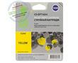 16XL Yellow | C13T16344010 (Cactus PR) струйный картридж - 9,6 мл, желтый
