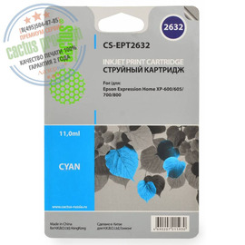 Cactus Premium CS-EPT2632 совместимый струйный картридж аналог Epson C13T26324010 голубой ресурс 11 мл.