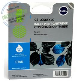 Cactus Premium CS-LC565XLC совместимый струйный картридж аналог Brother LC565XLC голубой ресурс 14.4 мл.