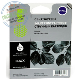 Cactus Premium CS-LC567XLBK совместимый струйный картридж аналог Brother LC567XLBK черный ресурс 1200 страниц