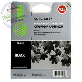 Premium CS-PGI425BK струйный картридж Cactus PGI-425Bk | 4532B001, 16 мл, черный