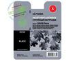 Premium CS-PGI5BK струйный картридж Cactus PGI-5Bk | 0628B024, 23.6 мл, черный