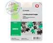 PGI-9G | 1041B001 (Cactus PR) струйный картридж - 13,4 мл, зеленый