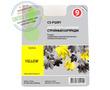 PGI-9Y | 1037B001 (Cactus PR) струйный картридж - 13,4 мл, желтый