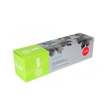 Cactus CS-C729C совместимый лазерный картридж 729C | 4369B002 - голубой, 1000 стр