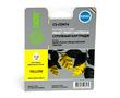 Cactus CS-CD974 №920XL совместимый струйный картридж аналог HP CD974AE желтый ресурс 14.6 мл.