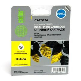 920 XL Yellow | CD974AE (Cactus PR) струйный картридж - 14,6 мл, желтый