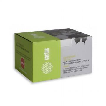 Cactus CS-EXV21Y совместимый тонер картридж C-EXV21Y | 0455B002 - желтый, 14000 стр