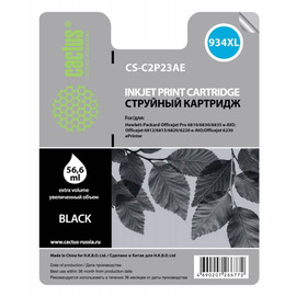 Cactus CS-C2P23AE №934XL cтруйный картридж аналог HP C2P23AE черный