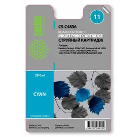 Cactus CS-C4836 №11 cтруйный картридж аналог HP C4836AE голубой