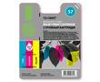 Cactus CS-C6657 №57 совместимый струйный картридж аналог HP C6657AE цветной (3-х цветный) ресурс 18 мл.