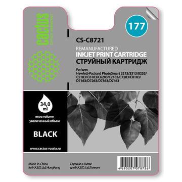 CS-C8721 струйный картридж Cactus 177 Black | C8721HE, 11.4 мл, черный
