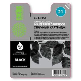CS-C9351 струйный картридж Cactus 21 Black | C9351AE, 10.4 мл, черный