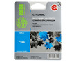 Cactus CS-CLI-426C совместимый струйный картридж аналог Canon CLI-426C голубой ресурс 8.2 мл.