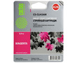 Cactus CS-CLI-426M совместимый струйный картридж аналог Canon CLI-426M пурпурный ресурс 8.2 мл.