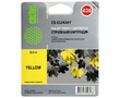 CS-CLI426Y струйный картридж Cactus CLI-426Y | 4559B001, 8.2 мл, желтый