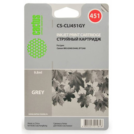 Cactus CS-CLI-451GY совместимый струйный картридж аналог Canon CLI-451GY серый ресурс 9.8 мл.