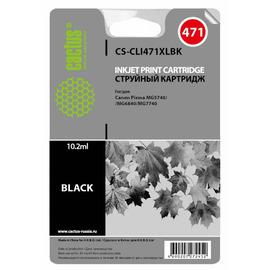 CLI-471XL Bk | 0346C001 (Cactus) струйный картридж - 810 стр, черный-фото