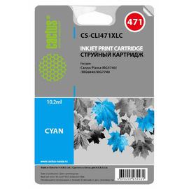 CLI-471XL C | 0347C001 (Cactus) струйный картридж - 715 стр, голубой