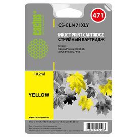 CS-CLI471XLY струйный картридж Cactus CLI-471XL Y | 0349C001, 645 стр., желтый