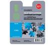 CS-CLI521C струйный картридж Cactus CLI-521C | 2934B004, 446 стр., голубой