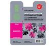 CLI-521M | 2935B004 (Cactus) струйный картридж - 8,2 мл, пурпурный