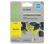 Cactus CS-CN056 №933 совместимый струйный картридж аналог HP CN056AE желтый ресурс 14 мл.